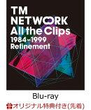 【楽天ブックス限定先着特典】All the Clips1984〜1999 Refinement (コンパクト・ミラー)【Blu-ray】