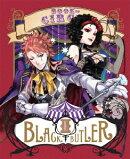 黒執事 Book of Circus II 【完全生産限定版】【Blu-ray】