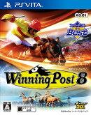 コーエーテクモ the Best Winning Post 8 PS Vita版