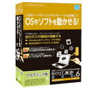 BOOT革命/USB Ver.6 Professional アカデミック