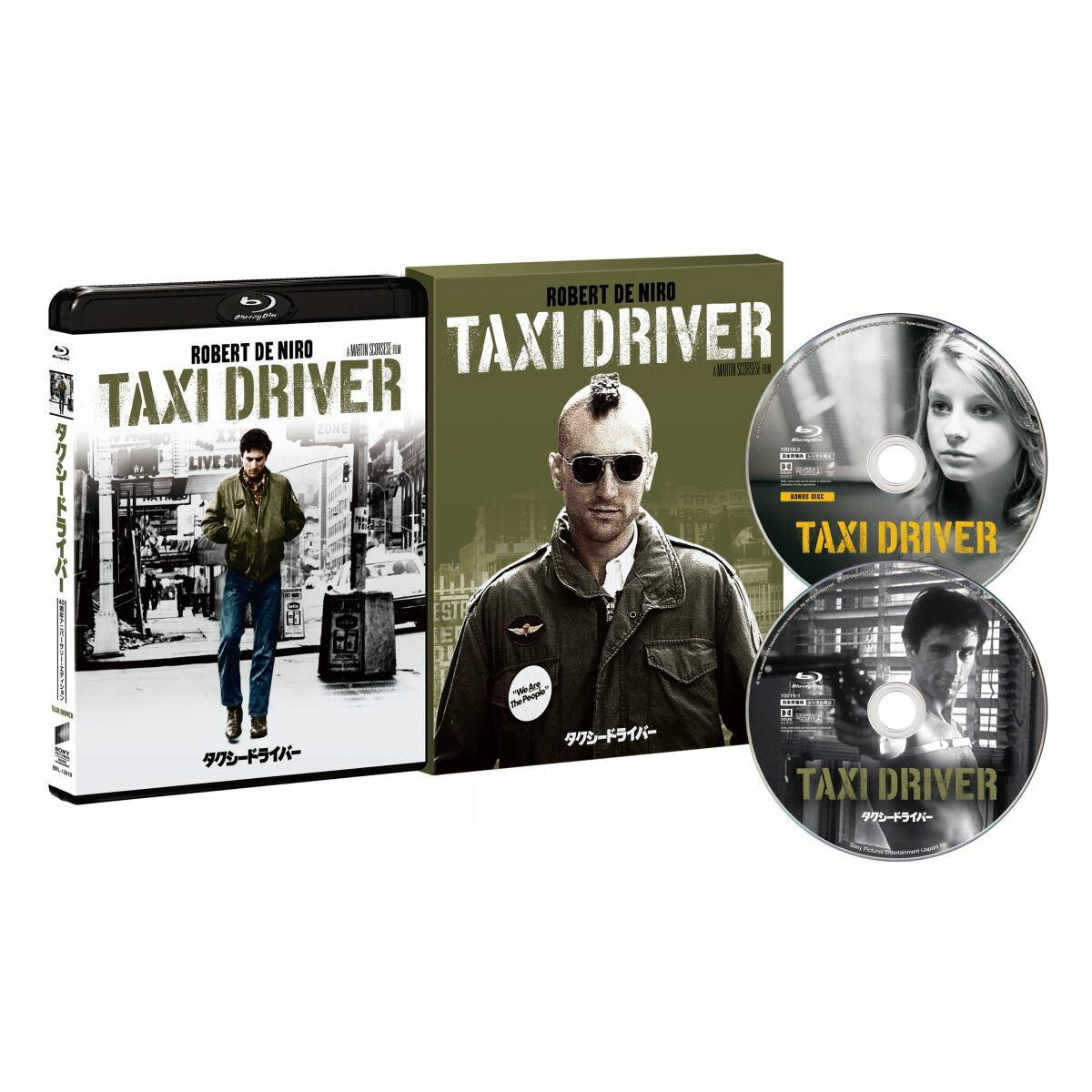 タクシードライバー 40周年アニバーサリー・エディション(初回生産限定)【Blu-ray】 [ ロバート・デ・ニーロ ]