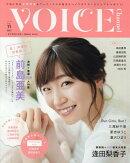 VOICE ChannelVol.11