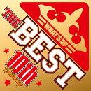 ワッツ・アップ!ザ・ベスト 〜 10周年記念盤