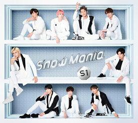 Snow Mania S1 (初回盤A 2CD+Blu-ray) [ Snow Man ]