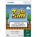b-mobile ゲームSIM ナノSIMパッケージ BM-PG-1GBN