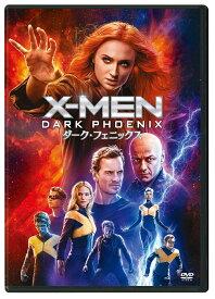 X-MEN:ダーク・フェニックス [ ソフィー・ターナー ]