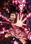 鬼滅の刃 9(完全生産限定版)【Blu-ray】
