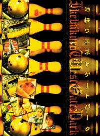 池袋ウエストゲートパーク Blu-ray COMPLETE BOX【Blu-ray】 [ 長瀬智也 ]