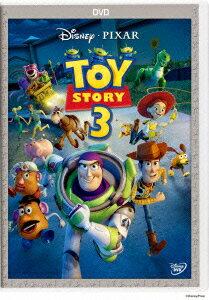 トイ・ストーリー3 【Disneyzone】 [ ティ...
