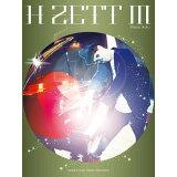 H ZETT M (ピアノソロ/上級/中級)