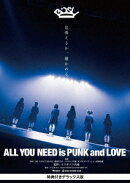 ALL YOU NEED is PUNK and LOVE 特典付きデラックス版
