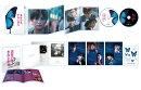 去年の冬、きみと別れ ブルーレイ プレミアム・エディション(2枚組)(初回仕様)【Blu-ray】