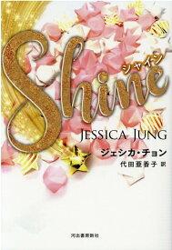 Shine(シャイン) [ ジェシカ・チョン ]