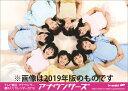 卓上 テレビ朝日女性アナウンサー(2020年1月始まりカレンダー)