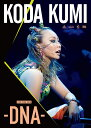 【先着特典】KODA KUMI LIVE TOUR 2018 -DNA-(DVDジャケ写絵柄ステッカー付き) [ 倖田來未 ]