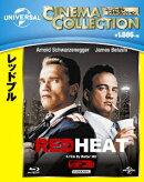 レッドブル【Blu-ray】