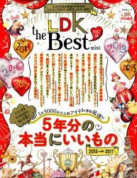 LDK the Best mini(2017〜18)