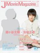 J Movie Magazine(vol.11(2016))