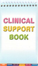 Clinical support book