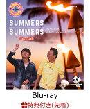 【先着特典】さまぁ〜ず×さまぁ〜ず Blu-ray [Vol.44&Vol.45&Vol.46&Vol.47+特典DISC](完全生産限定版)【Blu-r…