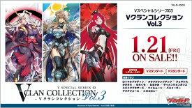 VG-D-VS03 カードファイト!! ヴァンガード overDress Vスペシャルシリーズ第3弾 Vクランコレクション Vol.3 【12パック入りBOX】