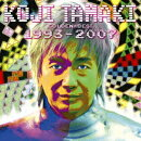 GOLDEN☆BEST 玉置浩二 199(2CD)