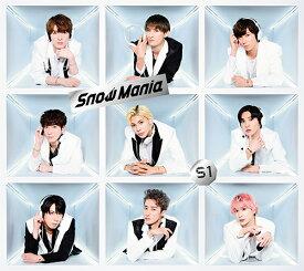 Snow Mania S1 (初回盤B CD+DVD) [ Snow Man ]