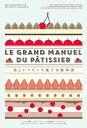 美しいフランス菓子の教科書 [ メラニー・デュピュイ ]