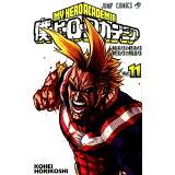 僕のヒーローアカデミア(11) 始まりの終わり終わりの始まり (ジャンプコミックス)