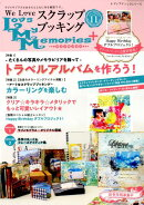Love My Memories+(vol.11)