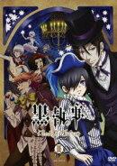 黒執事 Book of Circus II 【通常版】