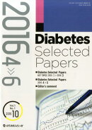 Diabetes Selected Papers(vol.1 no.1(2016)