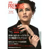 JAPAN PRECIOUS(No.96(Winter 20) BRAND GUIDE BOOK 2019