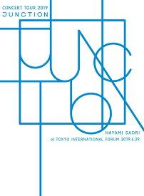 """早見沙織/HAYAMI SAORI Concert Tour 2019 """"JUNCTION"""" at 東京国際フォーラム(数量限定生産版)【Blu-ray】 [ 早見沙織 ]"""