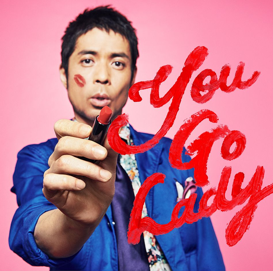 You Go Lady (初回限定盤 CD+DVD) [ 久保田利伸 ]