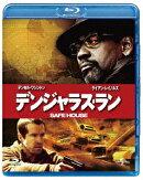 デンジャラス・ラン【Blu-ray】