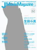 J Movie Magazine(vol.13(2016))