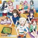 ラブライブ!虹ヶ咲学園 〜おはよう放送室〜 ドラマCD第三弾
