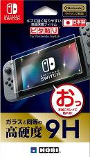 キズに強いピタ貼り for Nintendo Switch