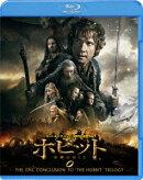 ホビット 決戦のゆくえ【Blu-ray】