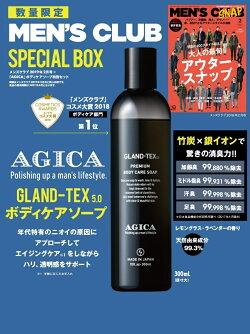 MEN'S CLUB (メンズクラブ) 2019年 02月号 × 「AGICA」ボディケアソープ 特別セット