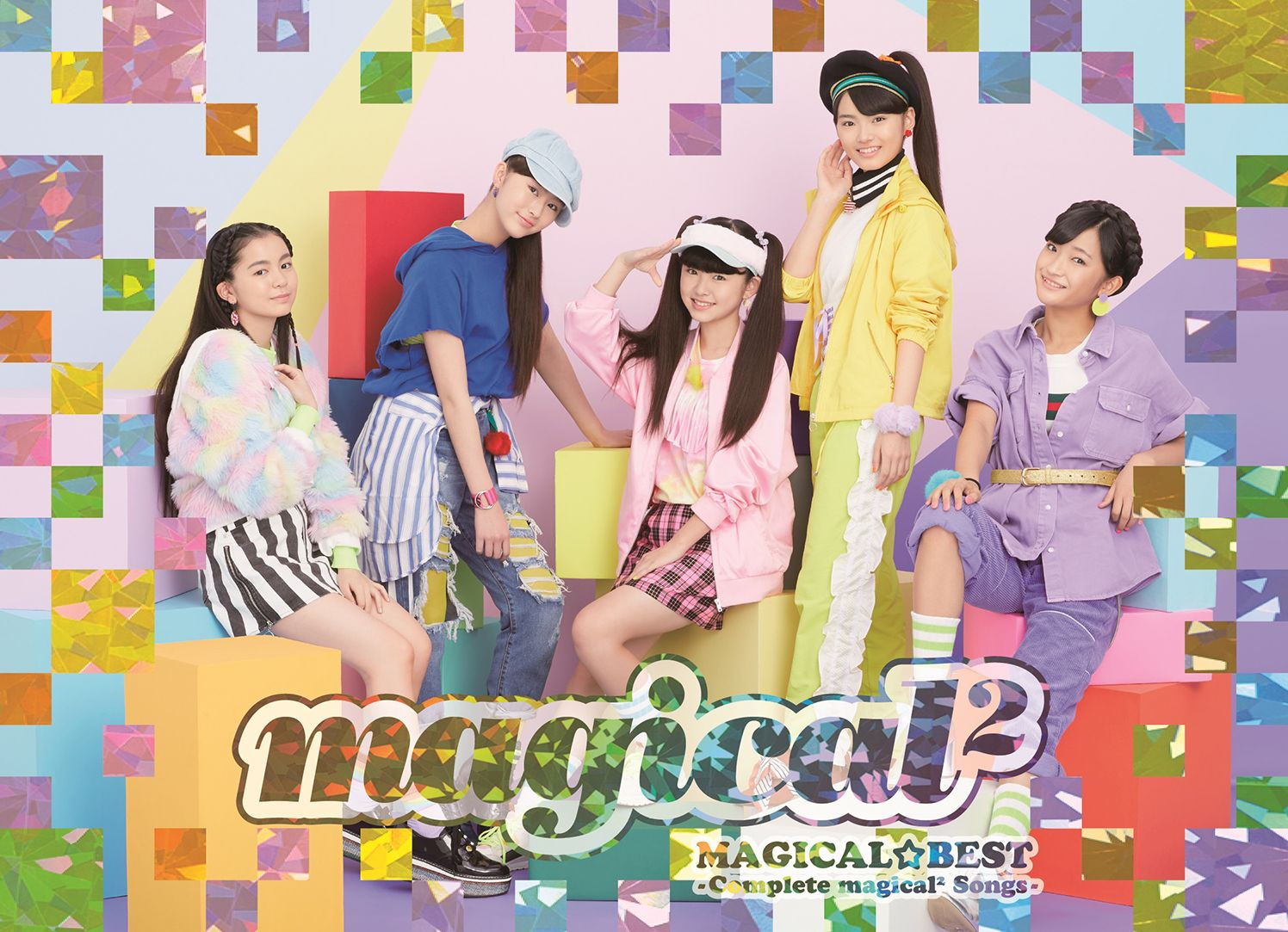 MAGICAL☆BEST -Complete magical2 Songs- (初回限定盤 CD+DVD) (ダンス盤) [ magical2 ]