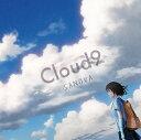 Cloud9 [ SANOVA ]