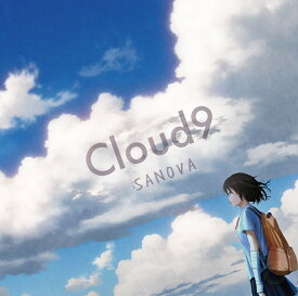 Cloud9 [ SANOVA ]