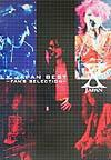 BS X JAPAN BEST 〜 FAN'S SELECTION 〜 [楽譜] X JAPAN best〜fan's select
