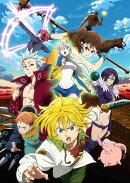七つの大罪 戒めの復活 8(完全生産限定版)【Blu-ray】