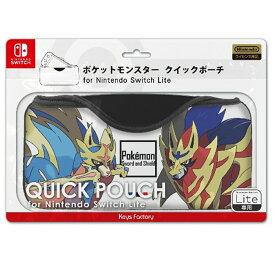 ポケットモンスター クイックポーチ for Nintendo Switch Lite レジェンド
