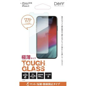 Deff TOUGH GLASS for iPhone Xs/X マット