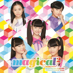 MAGICAL☆BEST -Complete magical2 Songs-