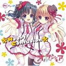 【Re:ステージ!】オルタンシア3rdシングル「*Heart Confusion*」 (初回限定盤)